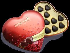 Sincero-Heart-dark-2